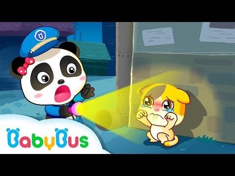 어떻게?길을 잃었어요 키키묘묘 생활동화더보기 베이비버스 인기동화 동요모음 BabyBus