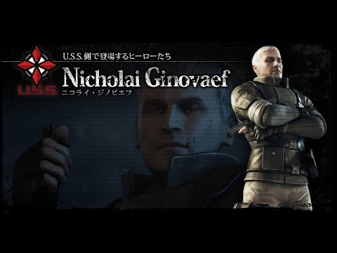 Resident Evil 3 - The Mercenaries - Nicholai (Rank A)