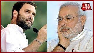 Download Shatak Aajtak: कांग्रेस उपाध्यक्ष राहुल गाँधी ने साधा PM मोदी पे निशाना 3Gp Mp4