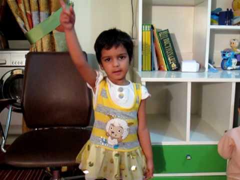 pyaar bhara har aik ishara - Urdu Nursery Rhyme