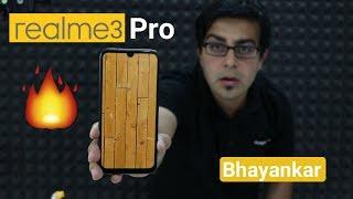 Realme 3 Pro भयंकर होने वाला है 😱 Realme 3 Pro Vs Redmi Note 7 Pro.?