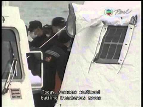 Sewol Sinking Chaos