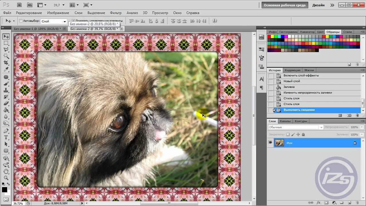 Рамки для фотографий в фотошопе как сделать
