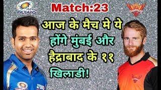 IPL 2018 MI vs SRH: Mumbai Indians vs Sunrisers Hyderabad Predicted Playing Eleven (XI)