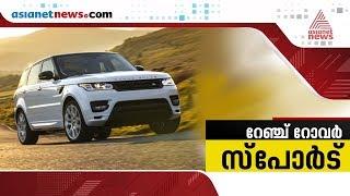 Range Rover sport 2018  Price, Mileage, Review | Smart Drive 20 Jan 2019