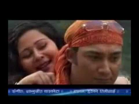 Hereko timilai akhale hoina by Sapana Shree