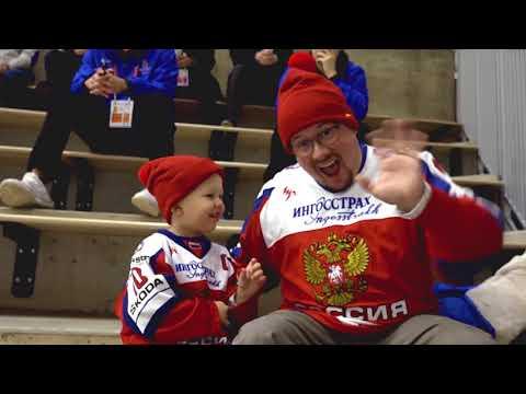 МЧМ-2018. Россия - Швейцария. Вокруг матча