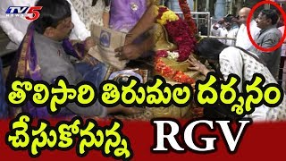 Ram Gopal Varma Visits kanipakam For Vinayaka Darshanam | Laxmi's NTR Movie