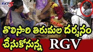 Ram Gopal Varma Visits kanipakam For Vinayaka Darshanam | Laxmi's NTR Movie