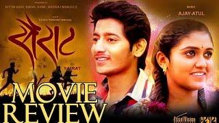 Sairat मराठी फिल्म समीक्षा   रिंकू राजगुरु   आकाश Thosar