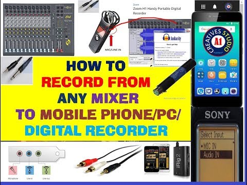 How to Record from any Mixer to Mobile phone/Computer/ digital recorder