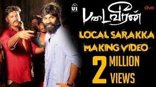 Padaiveeran - Local Sarakka Foreign Sarakka (Lyric Video) | Dhanush | Karthik Raja | Vijay Yesudas