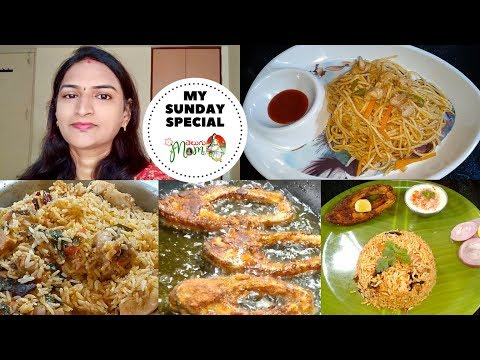 Indian Mom Sunday Special Meal Vlog || Simple Chicken Biryani || Fish Fry || Chicken Noodles