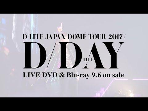 download lagu D-lite - Venus Japan Dome Tour 2017 ~d-day~ gratis