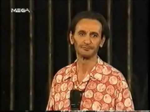 Μουστάκας - Τα νέυρα μου , τα χάπια μου &