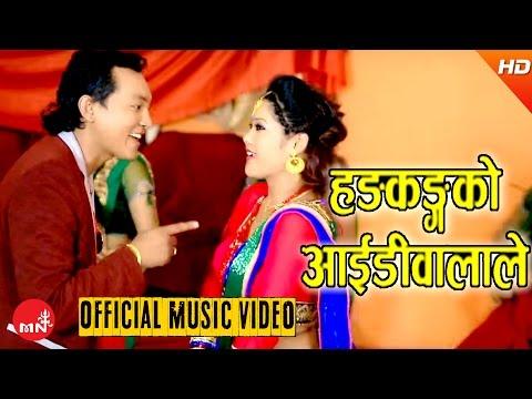 New Nepali Teej Song 2073/2016   HONG KONG KO ID - Balchandra Baral & Dila B.C   Anjuli Music
