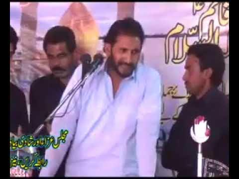 Zakir Habib Raza Haideri Qaisada Moula Sajjad A.S Ki shan MA