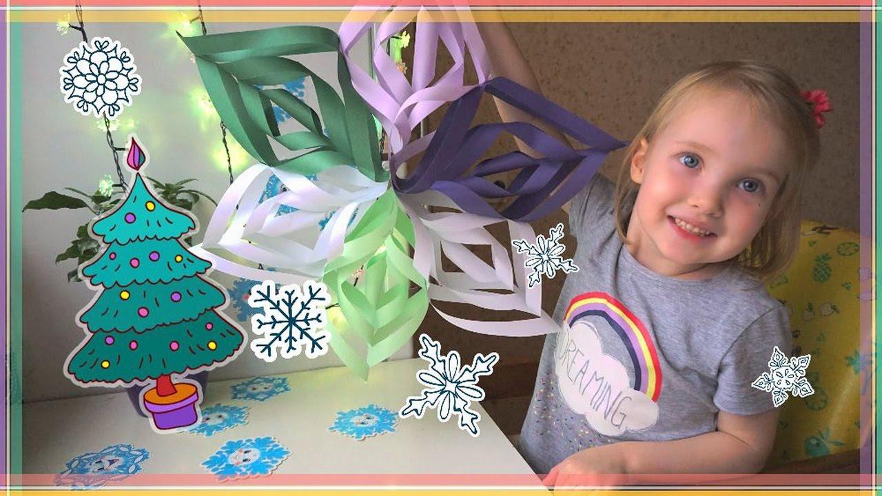 Снежинки своими руками с детьми 61
