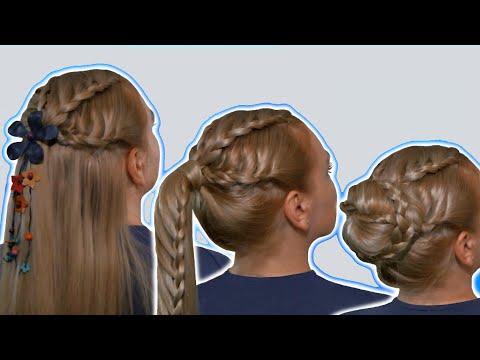 Прически своими руками для девочек на длинные волосы