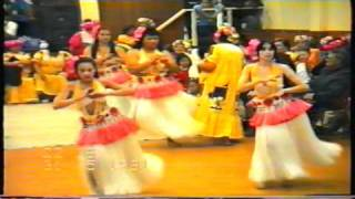 Arakura Cook Islands dance group from Rotorua 1991