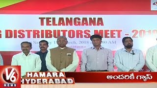 10 PM Hamara Hyderabad News | 17th March 2018  Telugu News