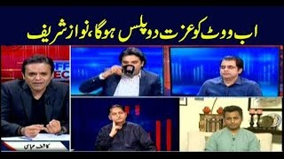 Off The Record | Kashif Abbasi | ARYNews | 23 May 2019