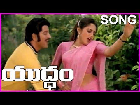 Yuddham || Telugu Video Songs (telugu Songs) - Krishna,krishnam Raju,jayasudha,jayaprada video