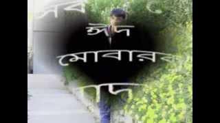 bangla eid song kumar sanu
