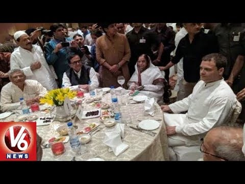 AICC President Rahul Gandhi And Mukhtar Abbas Naqvi Hosts Iftar Party | V6 News