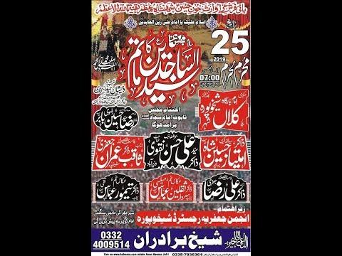 Live Majlis 25 Muharram 2019 Markazi Imam Bargah Kalan Sheikhupura  (www.Baabeaza.com)