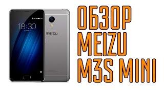 Обзор Meizu m3s mini 16gb (После 3 месяцев пользования)