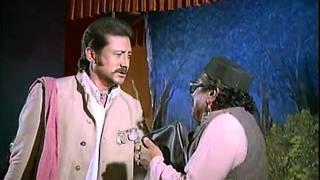 Main Sachai Ko Gaane Wala (Full Song) Film - Sangeet