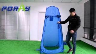 video folding Professional Mobile pop up shower tent Cubicle for camping