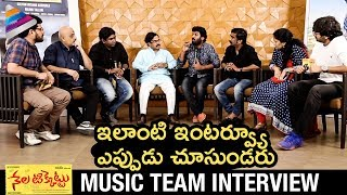 Nela Ticket Music Team Interview | Ravi Teja | Malvika Sharma | Kalyan Krishna | Telugu FilmNagar