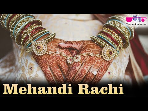 Mehandi Rachai - Rajasthani Marriage Songs (varmala Songs) video