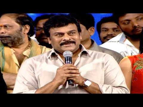Chiranjeevi Speech - Pilla Nuvvuleni Jeevitham Audio Launch