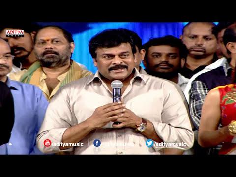 Chiranjeevi Speech - Pilla Nuvvuleni Jeevitham Audio Launch