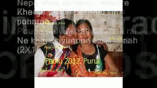 download lagu Poumai Love Song- Rasii Rashi-poumai Album  Lyrics gratis