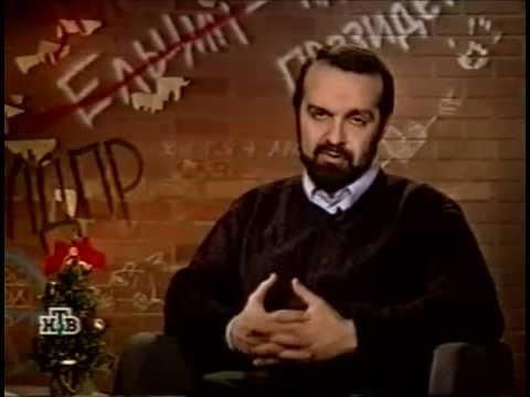 Итого с Виктором Шендеровичем - Итоги 1998 года
