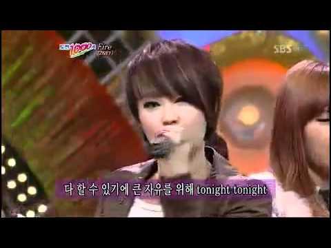 Fire - Ji Yoon 4minute