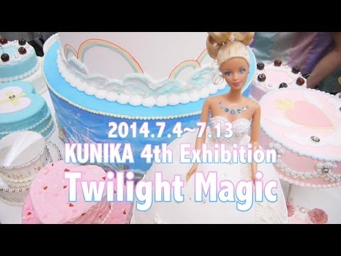 [english Sub]kunika 4th Exhibition Twilight Magicトワイライトマジック kawaii News video
