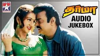 Dharma Tamil Movie Songs | HD | Audio Jukebox | Vijayakanth | Preetha | SPB | Ilayaraja