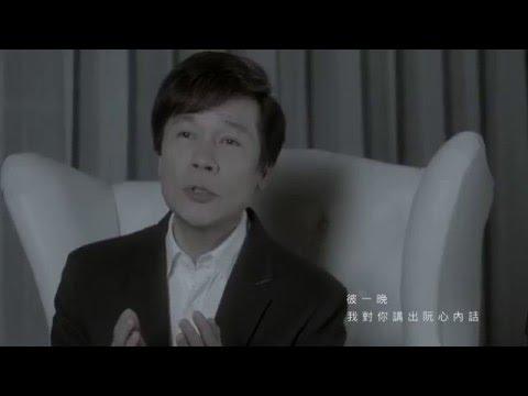 洪榮宏-晚風