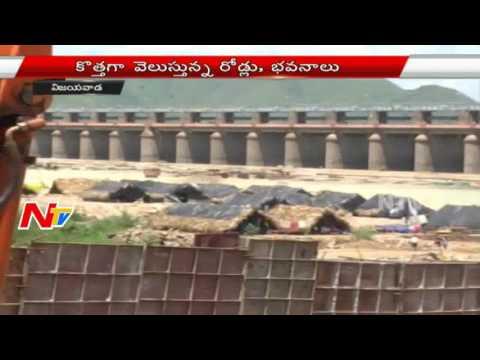 Vijayawada Transforming into Capital City #Amaravati    NTV