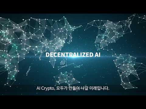 AI CRYPTO 홍보 영상