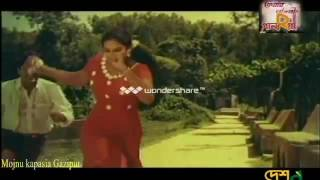 Atodin Moner Bagan Chilo Movie Valobasher Ghor }{Amit Hasan HD Song}{JEWEL BOGRA CH}{18/9/2016}