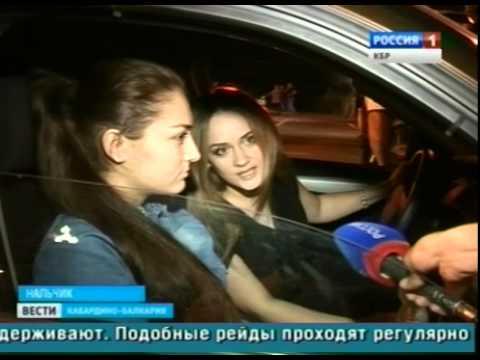 Вести КБР (29.07.2014,17:45)