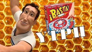 YTPH - Bee Movie completa pero es un YouTube Poop Hispano (Parte 4)