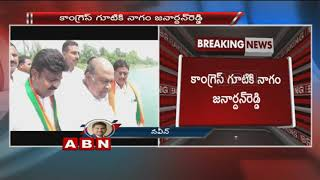 BJP leader Janardhan Reddy joins Congress