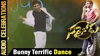 allu-arjun-terrific-dance-sarrainodu-audio-celebrations-live-allu-arjun-rakul-preet